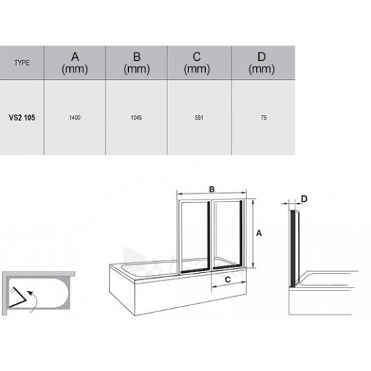 Vonios sienelė VS2 105X140cm Paveikslėlis 1 iš 2 270717001199