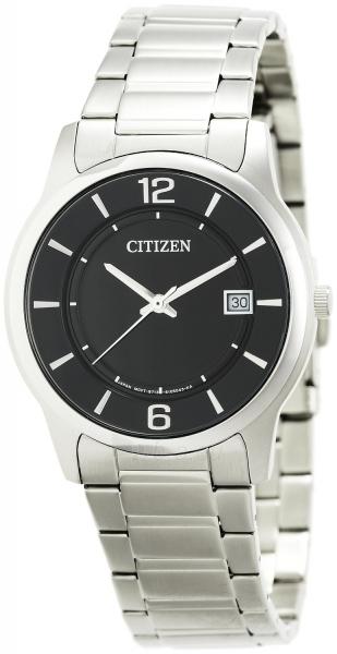 Vīriešu pulkstenis Citizen BD0020-54E Paveikslėlis 1 iš 4 30069607235