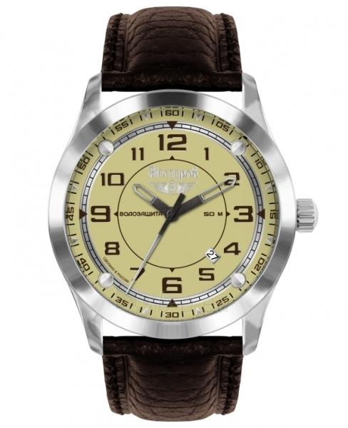 Male laikrodis NESTEROV  H0959B02-15F Paveikslėlis 1 iš 1 30069609897