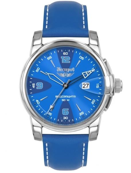 Vīriešu pulkstenis NESTEROV  H098402-45B Paveikslėlis 1 iš 1 30069609909