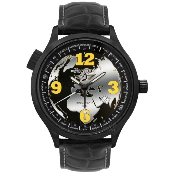 Vyriškas laikrodis NESTEROV  H246732-05EG Paveikslėlis 1 iš 1 30069609933