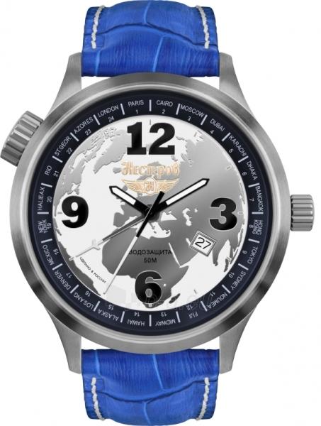 Male laikrodis NESTEROV  H2467A02-105K Paveikslėlis 1 iš 1 30069609935