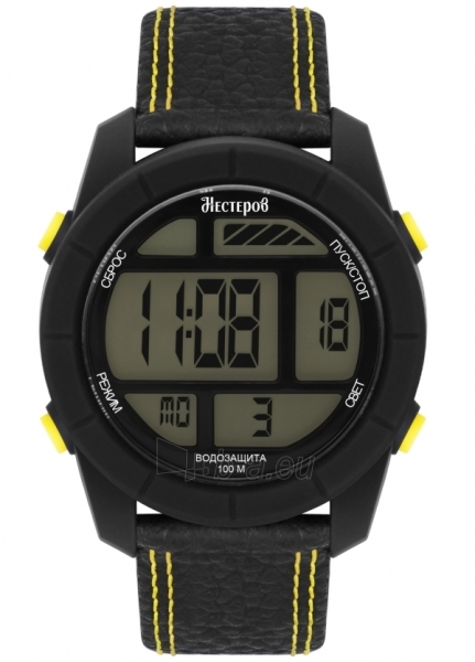 Vyriškas laikrodis NESTEROV  H257838-00EY Paveikslėlis 1 iš 1 30069609940