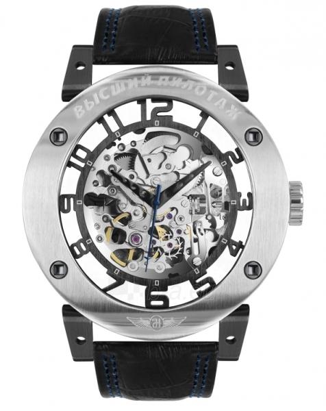 Male laikrodis NESTEROV  H2644B32-05 Paveikslėlis 1 iš 1 30069609942