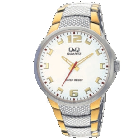 Vyriškas laikrodis Q&Q GH88-401Y Paveikslėlis 1 iš 1 30069608768