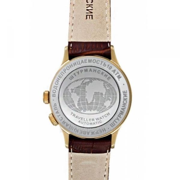 Vyriškas laikrodis STURMANSKIE Traveller Automatic 2231/2256287 Paveikslėlis 7 iš 7 310820159659