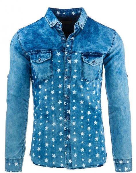 Vyriški marškiniai Adams Paveikslėlis 1 iš 2 310820034575