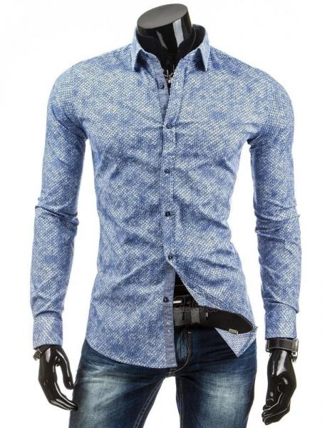 Vyriški marškiniai Paul Paveikslėlis 1 iš 6 310820034367