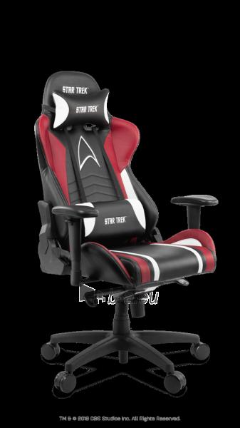 Žaidimų kėdė Arozzi Star Trek Edition, Raudona Paveikslėlis 1 iš 4 310820172954